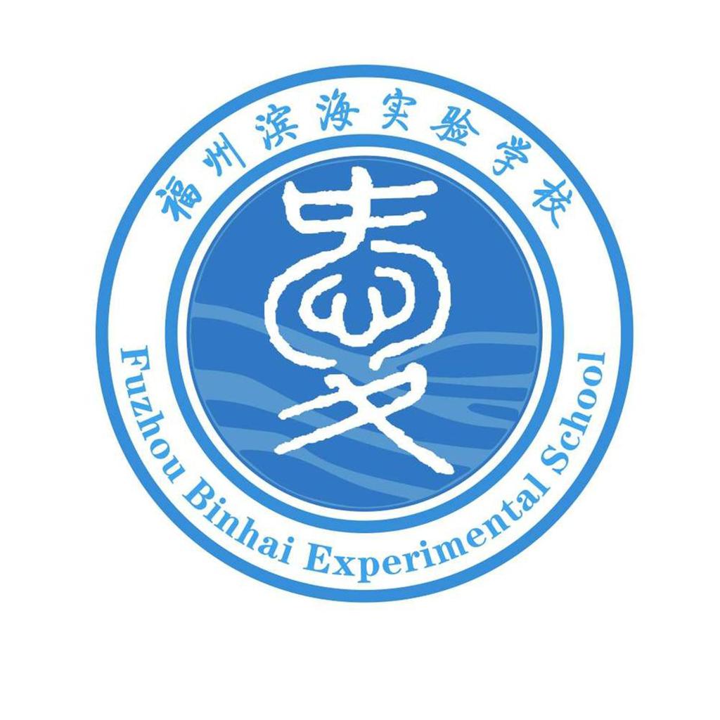 滨海实验appv1.0.1 官方版