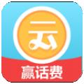渔汇云库v1.0.0 最新版