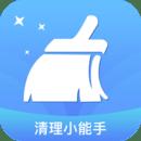 清理小能手Appv1.7.1 最新版