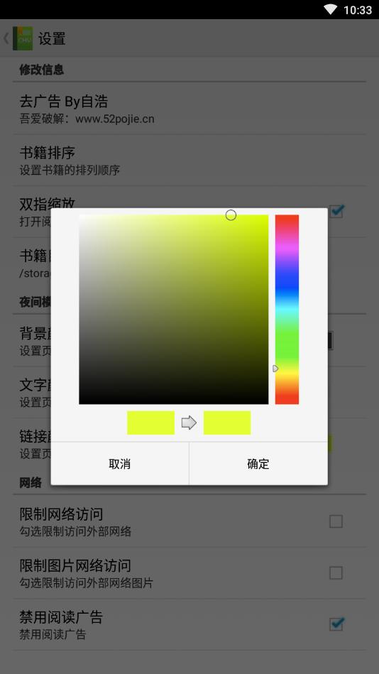 SuperChm阅读器安卓版apkv2.1.4 官方手机版