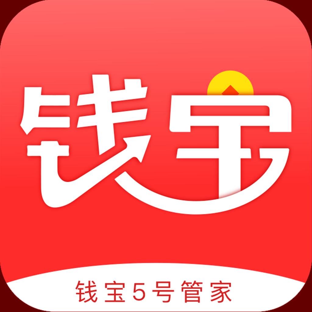 钱宝5号管家appv1.0.0 最新版