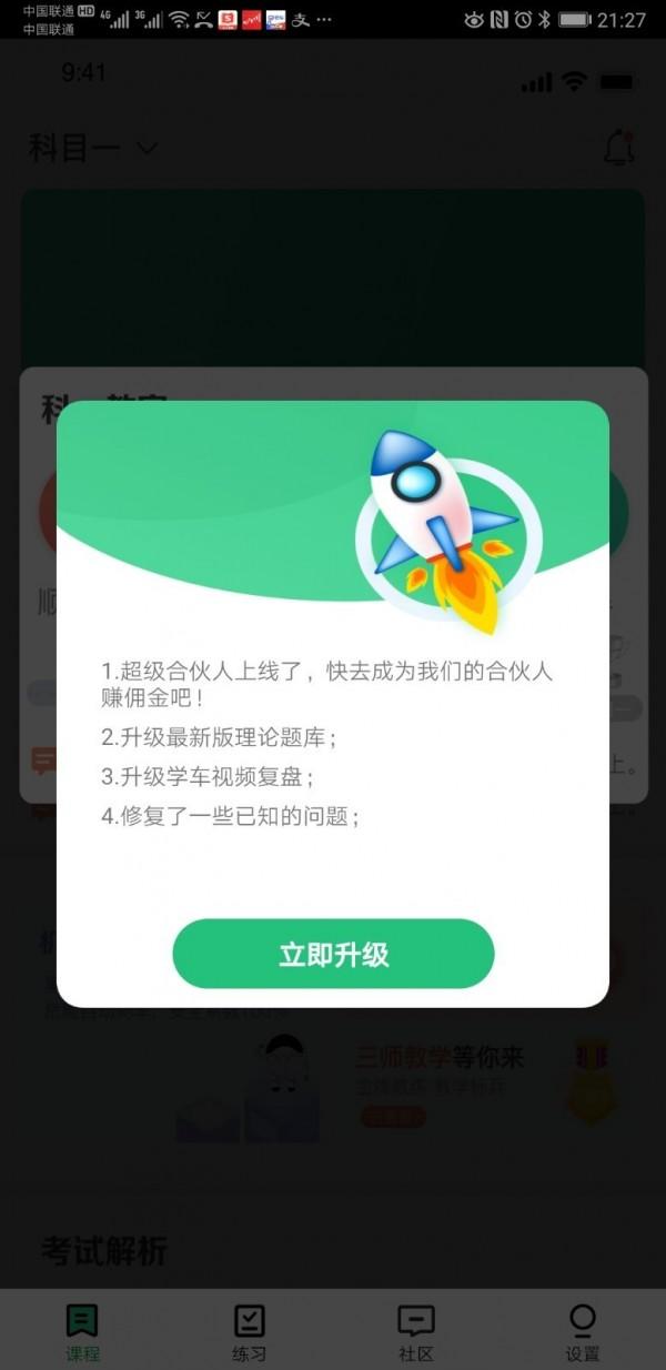 华诺之家v4.3.0 最新版