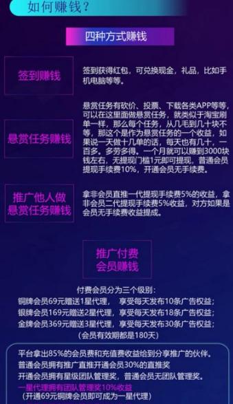 分脉-推广赚钱v1.0.0 手机版