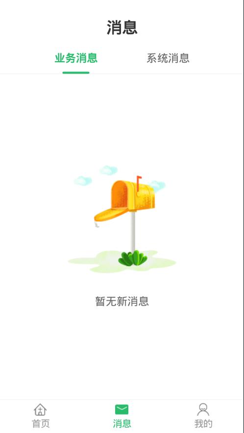 苏州永鼎医院appv1.0.9 最新版