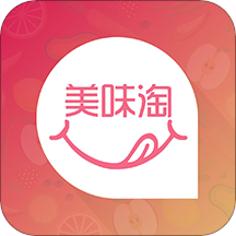美味淘v1.0 最新版