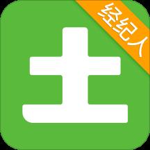 土流服务中心Appv2.10.2 官方版