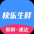 快乐生鲜v10.6.2 最新版