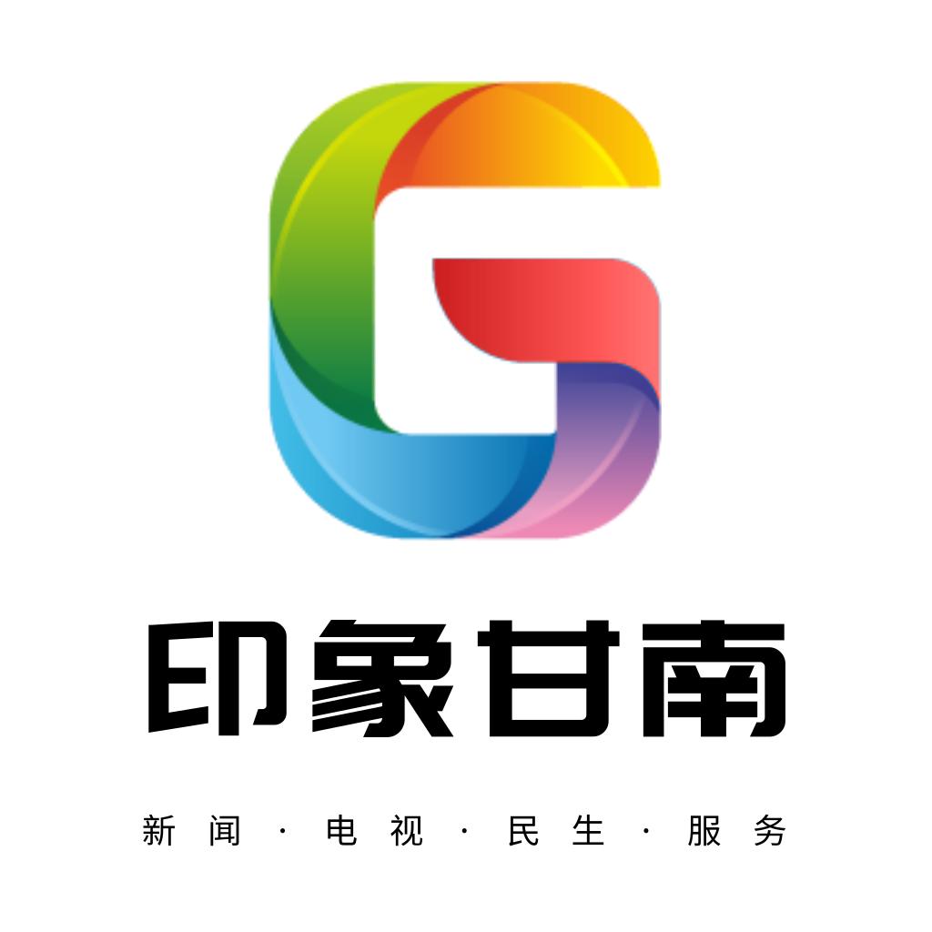 印象甘南v3.6.1 最新版