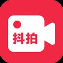 抖拍手机软件v1.1.0 安卓版