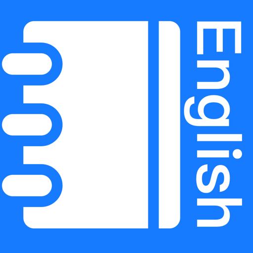 人工智能英语学习v1.0.0 安卓版
