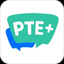 PTEPLUS appv2.0.0 最新版