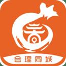 会理同城appv6.5.1 最新版