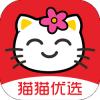 猫猫优选appv1.5.3 最新版