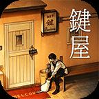 键屋游戏v1.1.0 安卓版