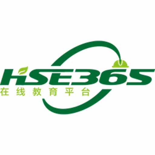 HSE365EDU appv1.50 最新版