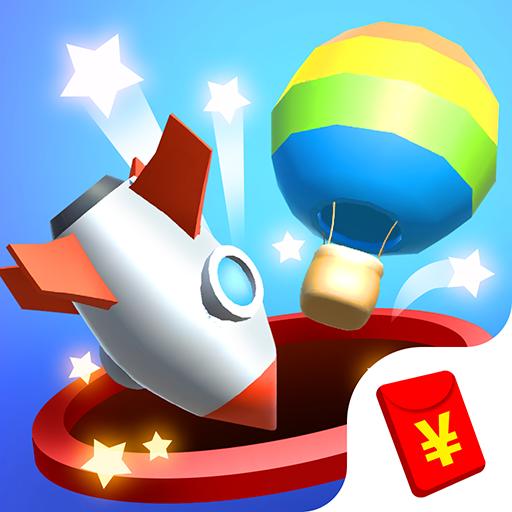 寻宝高手红包版v1.0.0 官方版