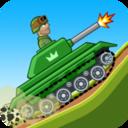 登山坦克3Dv2.0.6 安卓版