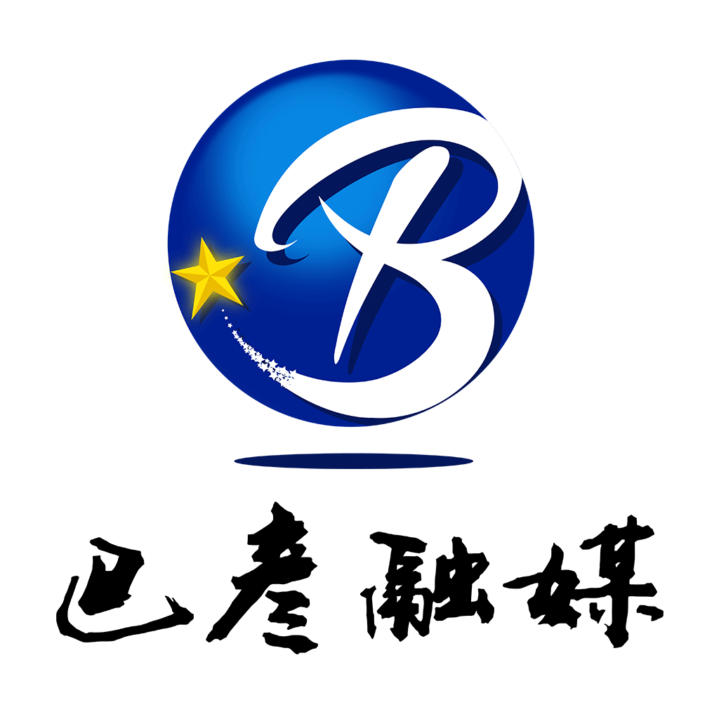 巴彦融媒v3.6.1 最新版