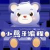 小熊牙编程app