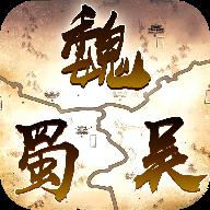 汉末三国诸侯崛起v1.0.0 最新版