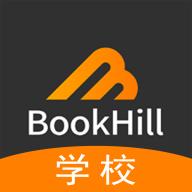 博科希尔学校端v1.0.9 安卓版