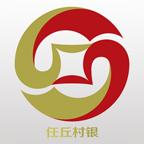 任丘村镇银行appv2.5.7 最新版