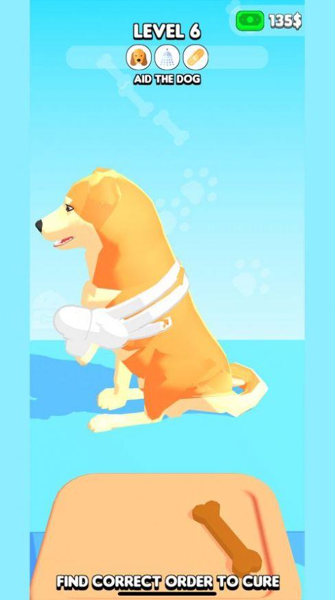 狗子护理3D苹果版v1.0 官方版