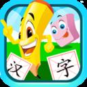 宝宝儿童学汉字手机版 v2.60.804x 安卓版v2.60.804x 安卓版