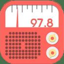 FM调频收音机appv600.0 最新安卓版
