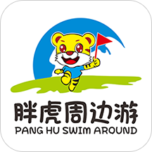 胖虎周边游appv1.0.1 最新版