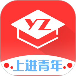 远智教育ios版v6.1.0 iPhone版
