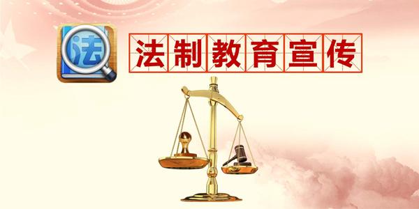 法制教育appdownload-法制教育培训平台-法制教育培训Software