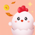 沽沽鸡舍红包版v1.0 安卓版