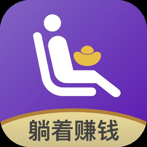 躺赚宝appv1.3.1 最新版