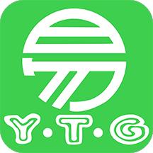 易天购appv1.2.3 最新版