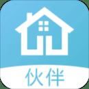 青松伙伴(公寓管理系统)