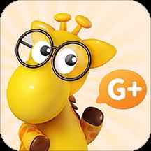 小鹿玩英语ios版v1.1.2 最新版