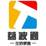 荔波通v7.5.1 最新版