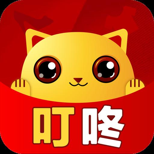 叮咚好省appv2.0.2 最新版