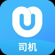 悟U出行司机版v1.0.0 安卓版