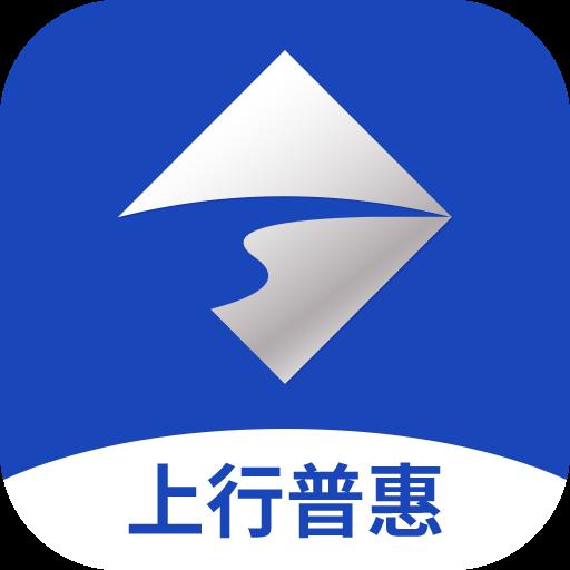 上行普惠appv1.1.8 最新版