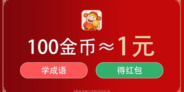 成语升官传game版本大全-成语升官传All版本download