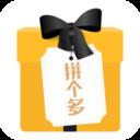 幸运盒子appv1.3.0 最新版