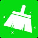 垃圾极速清理大师v1.2.1 最新版