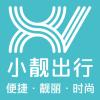小靓出行app(电单车)