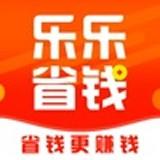 乐乐省钱v1.0.29 最新版