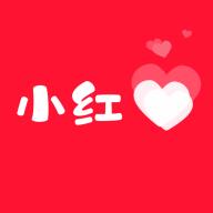 小红心(购物商城)v1.0.0 最新版
