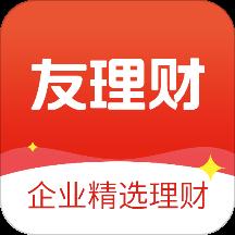 友理财appv1.1.1 最新版