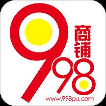 998商铺网(商铺转让平台)v1.2.0 最新版