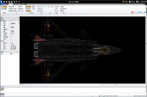 转转大师CAD编辑器v1.0.0.4 官方版